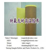 Buy cheap High density ptfe adhesive antistatic fabric from wholesalers