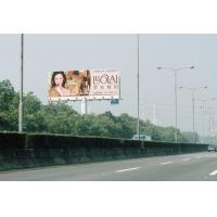 Buy cheap Customized UV vinyl banner printing outside billboard banner and large format advertising from wholesalers