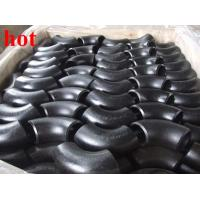 Buy cheap b16.9 90 degree butt weld seamless carbon steel elbow ASTM a234 wpb pipe fittings from wholesalers