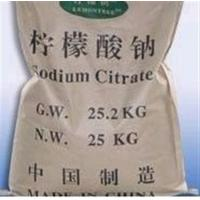 Buy cheap Sodium Citrate technical grade/used in cementing and concrete retarder industry from wholesalers