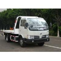 Buy cheap Durable Flatbed XCMG Wrecker Tow Truck Hydraulic Sealing For City Road from wholesalers