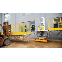 Buy cheap Scan Climber Design Window Cleaning Platform Galvanized Platform And Mast Section from wholesalers