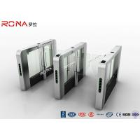 Buy cheap Card Reader Speed Gate Turnstile System Lane Swing Type Servo Motor Driving product