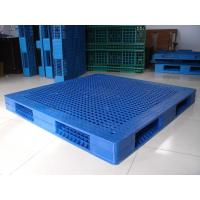 Buy cheap Single Side Export Plastic Pallets With Steel Tubes Inside , 1000×1000×150 from wholesalers
