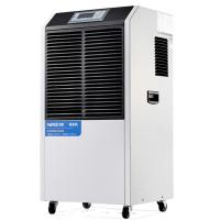 Buy cheap Bottom Caster Commercial Grade Dehumidifier 90L / D Auto Restart CE Certification from wholesalers