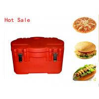 Buy cheap SCC 34L Plastic Protable Lunch Warmer Kits from wholesalers
