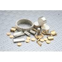 Buy cheap N50 sintered permanent motor ndfeb magnetic for wind generators from wholesalers