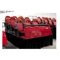 Buy cheap Car Driving 5D Simulator System, Movie Theater Rider With 200 Inch Screen product
