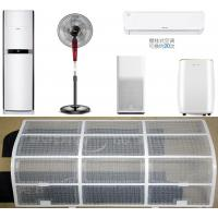Buy cheap Air Conditioner Filter Mesh  / filter mesh from wholesalers