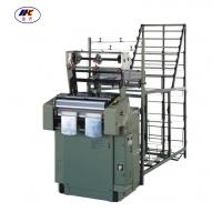 Buy cheap 150mm Automatic polypropylene webbing loom machine from wholesalers