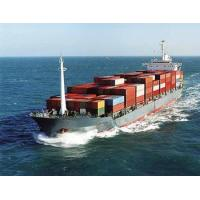 Buy cheap Sea Freight from Xiamen to Los Angels/LA/USA from wholesalers