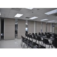 Buy cheap Plywood Meeting Room Hanging Sliding Door Banquet Hall Partition Wall from wholesalers