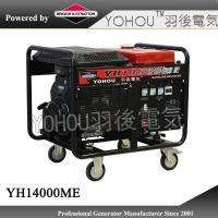 Buy cheap High grade gasoline generator permanent magnet generator 10kw price from wholesalers