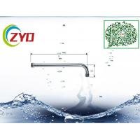 Buy cheap Brass Wall Mounted Faucet Spout Bathroom Shower Welding Bended Pipe from wholesalers