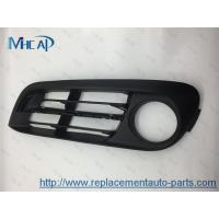 Buy cheap Vehicle Body Parts Ventilation Grille Front Bummper 51117331731 51117331732 from wholesalers