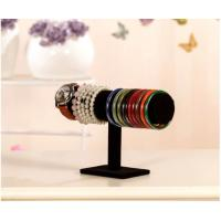 Buy cheap Black New Jewelry Display Stand Holder Bracelet Holder Chain Bangle Watch T-bar from wholesalers