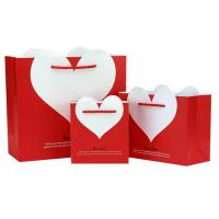 Buy cheap Customized White Small Gift Bags Wedding Gift Bags Foldable With Rope Handles from wholesalers