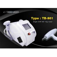 Buy cheap IPL Depilator E-ligh SHR RF Nd Yag Laser 4 in 1 For Tattoo Reduce Wrinkle Removal from wholesalers