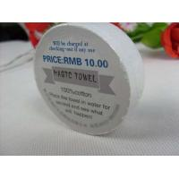 Buy cheap hotel hot sale Compressed towel product