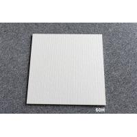 Buy cheap Polished Finish Super White Porcelain Tile 600x600 Wear Resistant Modern Style product