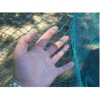 Buy cheap Golf Netting, Knotted golf nets from wholesalers