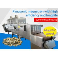 Buy cheap 2T Food Sterilization Equipment Conveyor Belt Insect from wholesalers