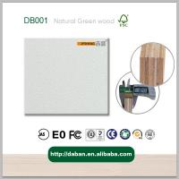 Buy cheap 4x8 WHITE melamine mdf board from wholesalers