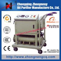 Buy cheap Fuel Oil Purification Plant / Diesel Oil Filtration Machine / Light Diesel Oil Purifier /  Portable Oil Filter TYB from wholesalers