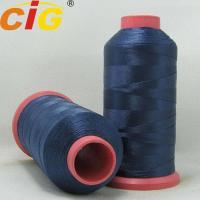 Buy cheap Stretchable Garments Accessories Dyed 100% Nylon Thread For Sewing Leather product
