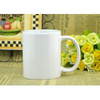 Buy cheap Ceramic mug on promotion from wholesalers