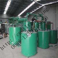 Buy cheap ZSA-3 China waste oil vacuum distillation recycling base oil machine from wholesalers