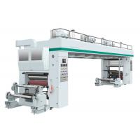Buy cheap High Speed Automatic Lamination Machine 130 M/Min Max Laminating Speed from wholesalers