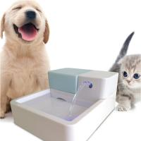 Buy cheap Plug Electric Automatic Pet Waterfall Feeder Dog Cat Water Dispenser Auto Pet Drinking Bow from wholesalers