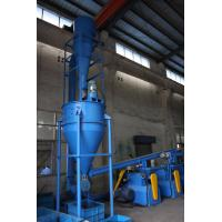 Buy cheap Powder Miller For Waste Tire Recycling Process Line ,1-5mm Input Size from wholesalers