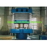 Buy cheap 5 Working Layers EVA Foam Machinery Plate Vulcanised With ø800mm Plunger from wholesalers