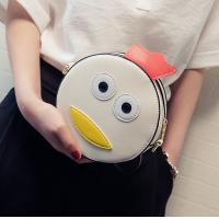 Buy cheap 2016 new female bag cartoon circle cute zodiac animal personality tide chain from wholesalers