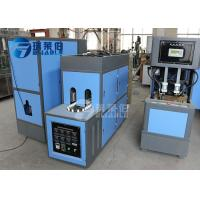 Buy cheap Blue Plastic Bottle Blowing Machine 15 - 400 Mm Preform Length 65 KN Clamping Force from wholesalers