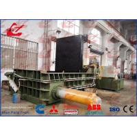 Buy cheap High Density Scrap Metal Baler Waste Baling Machines For Heavy Metal Scrap HMS 1 & 2 from wholesalers
