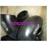 Buy cheap Steel elbow DN300 SCH40 90DEG ASTM A234 WPB from wholesalers