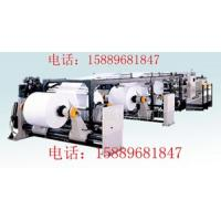 Buy cheap cut size web sheeter from wholesalers