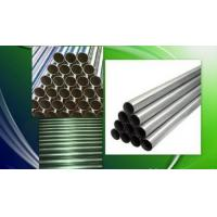 Buy cheap Seamless steel tube/seamless steel pipe from wholesalers