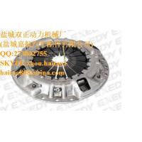 Buy cheap EXEDY ISC572 Clutch Pressure Plate product