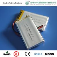 Buy cheap High Efficiency 3.7V 3000mah HYP104073 Lipo Battery for Solar Pannel / Power Bank from wholesalers