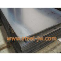 Buy cheap S12C common Carbon steel plate from wholesalers