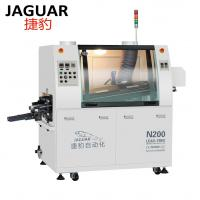 Buy cheap small size wave soldering machine lead free wave soldering machine JAGUAR N200 from wholesalers