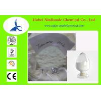 Buy cheap Local Anesthetic Tetracaine HCl CAS 136-47-0 Tetracaine For Pain Reliever product