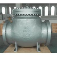 Buy cheap Carbon Steel BW WCB Swing Check Valve Hardfaced With 13 CR RF , Precision Machined Castings from wholesalers