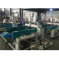 Buy cheap Fully Automatic Biodegradable Plastic Bag Making Machine High Efficiency from wholesalers