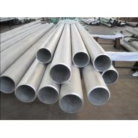 Buy cheap AISI 430 304L Welded Seamless Steel Pipes for Construction Double Wall Construction product