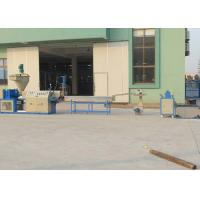 Buy cheap PVC Plastic Recycling Equipment Conical Twin Screw Extrusion Pelletizing Line Durable from wholesalers